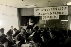 会合の様子の写真3