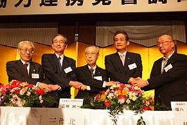 産学官北洋銀行・北海道銀行との連携協定の様子